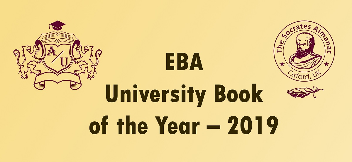 EBA announces Сontest 'EBA University Book of the Year – 2019'