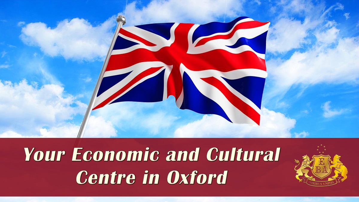 Economic and Cultural Centre